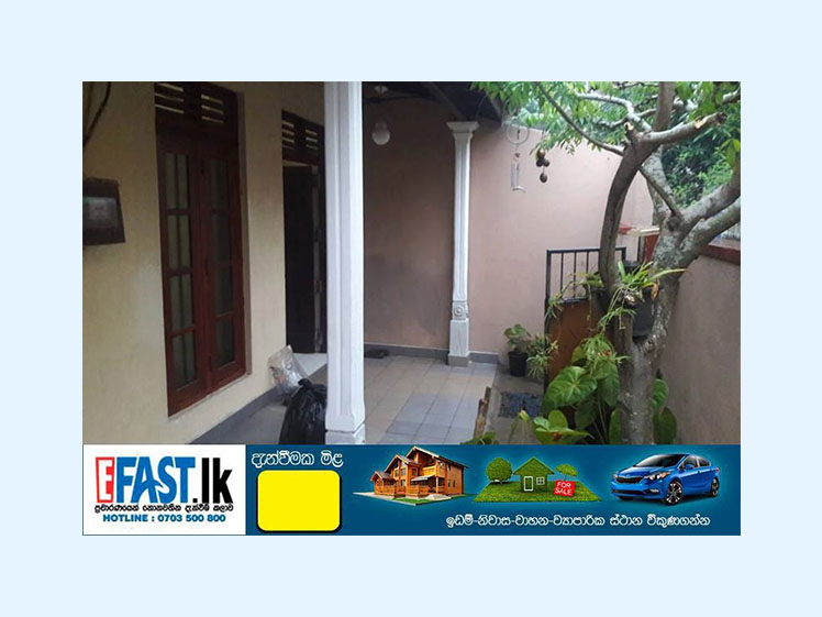HOUSE | FOR SALE | GALLE