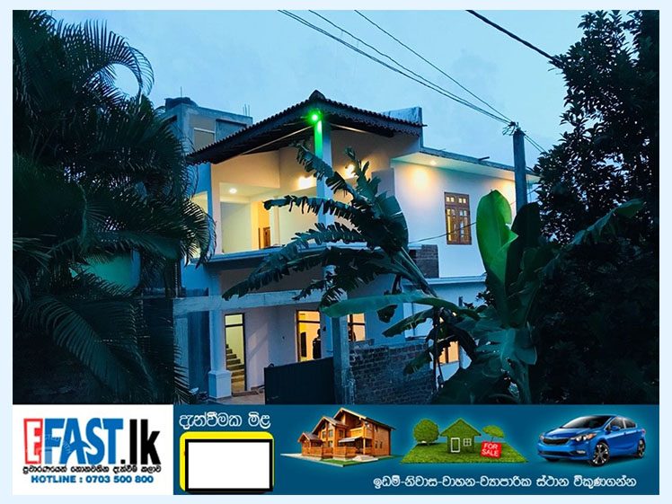 House-For Sale-Kandy-AA-AAIV.php