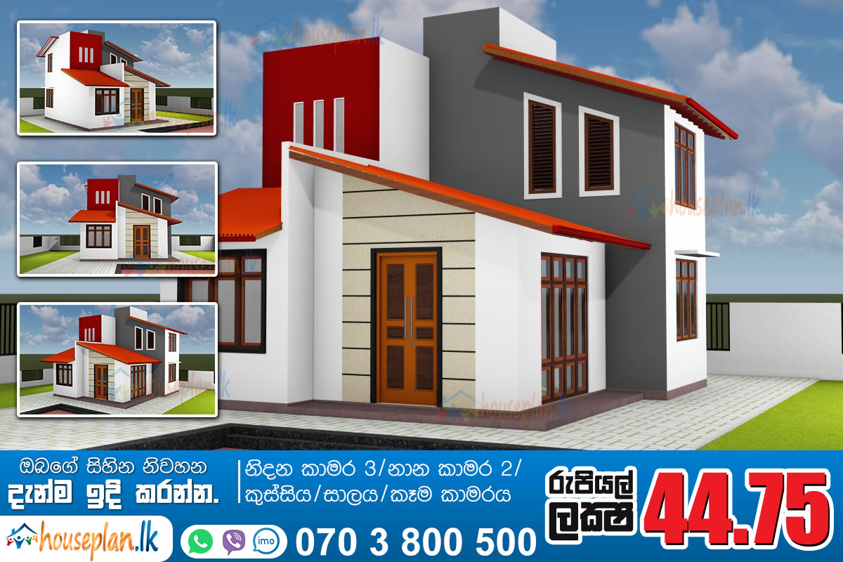 low budget house construction sri lanka two story 3 bedroom house HP-AAAA.php